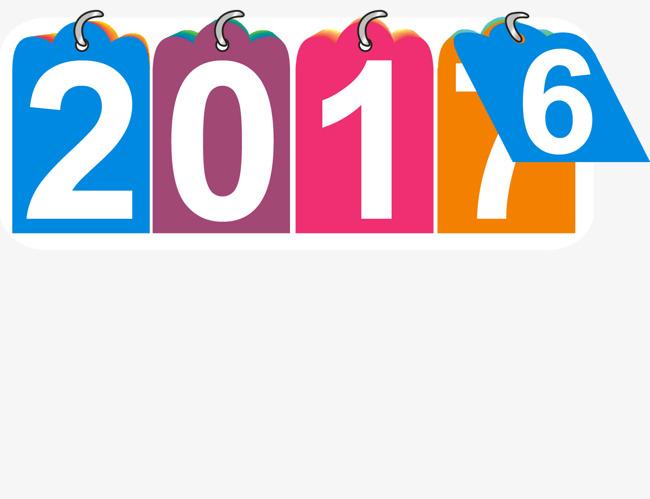 The flip design png. Calendar clipart digital