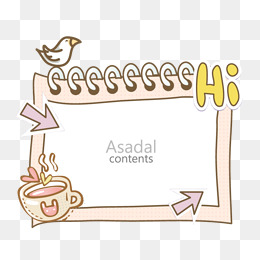 Coffee border png images. Calendar clipart frame