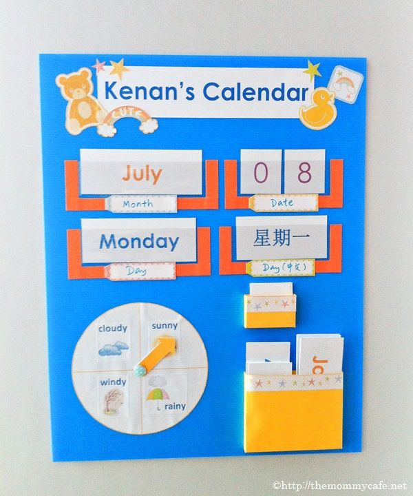 How to make for. Calendar clipart kid