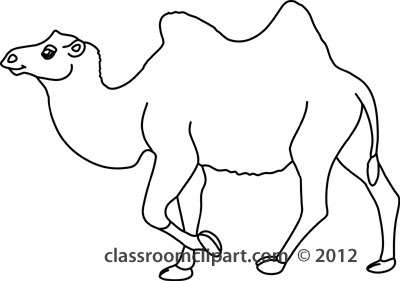 Camel clipart 3 camel. Drawing outline at getdrawings