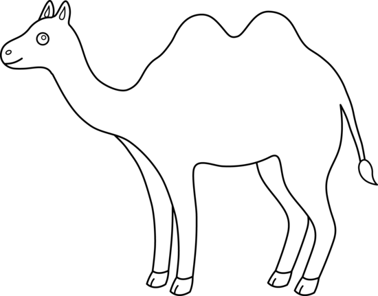 camel clipart outline
