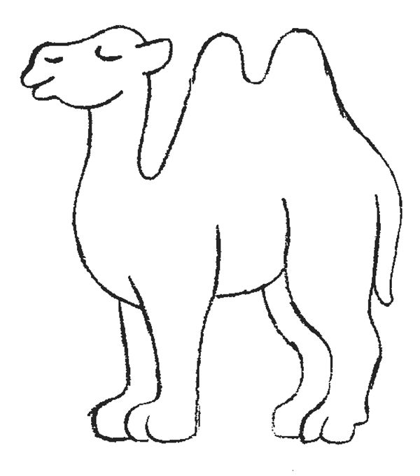 camel clipart simple
