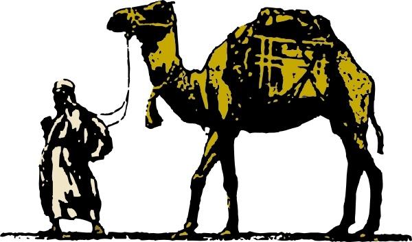 Camel clipart vector. Clip art free in