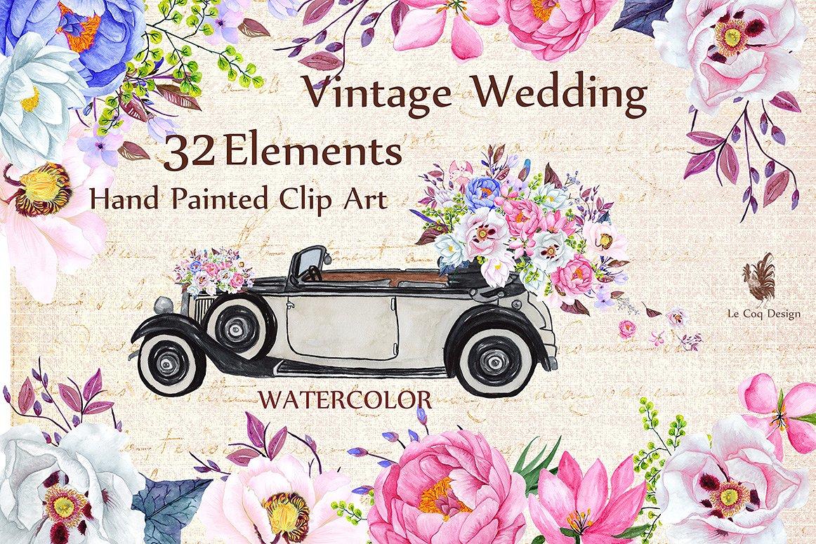 Sale romantic wedding illustrations. Car clipart flower