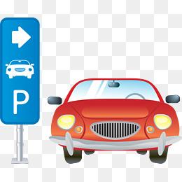 Cars clipart psd. Car park png vectors