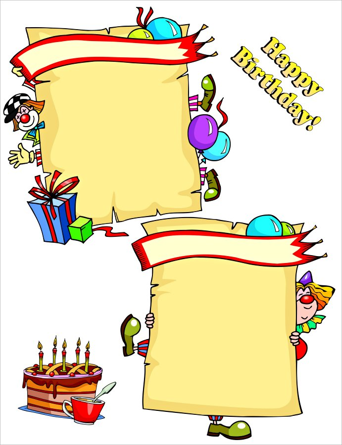 Birthday cool and funny. Cards clipart printable