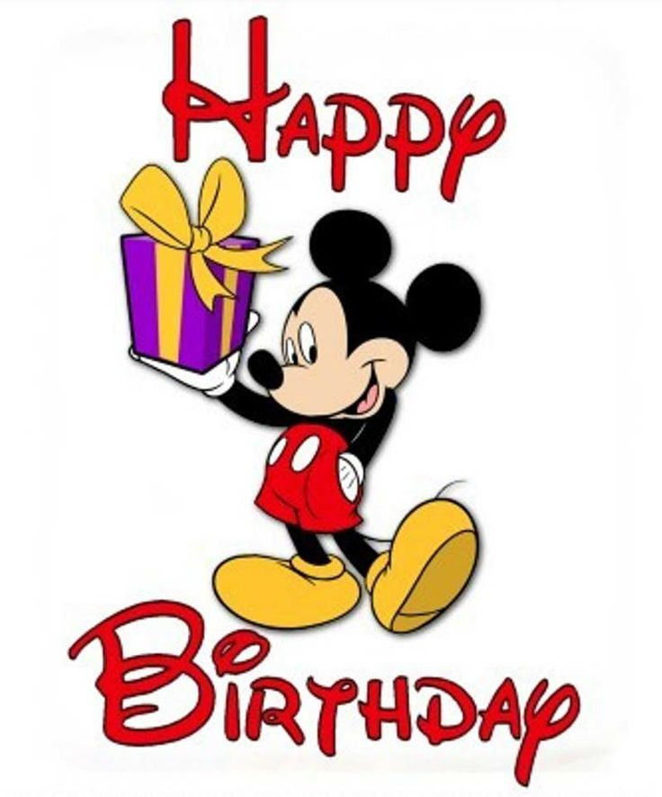 Cards clipart animated.  best birthday images