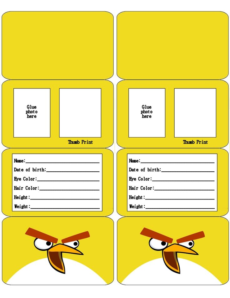 best kid id. Cards clipart identification card