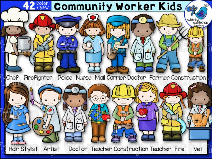 Career clipart community member. Free cliparts fields download