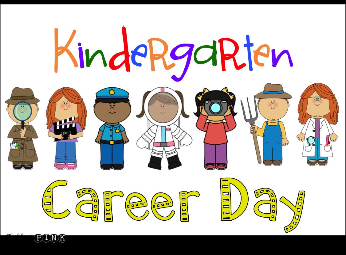 career clipart teacher