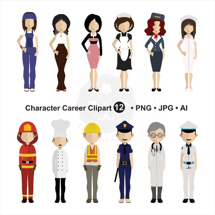 best images on. Careers clipart career person