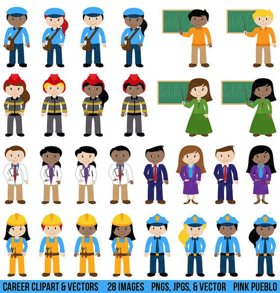 People clip art includes. Career clipart community member