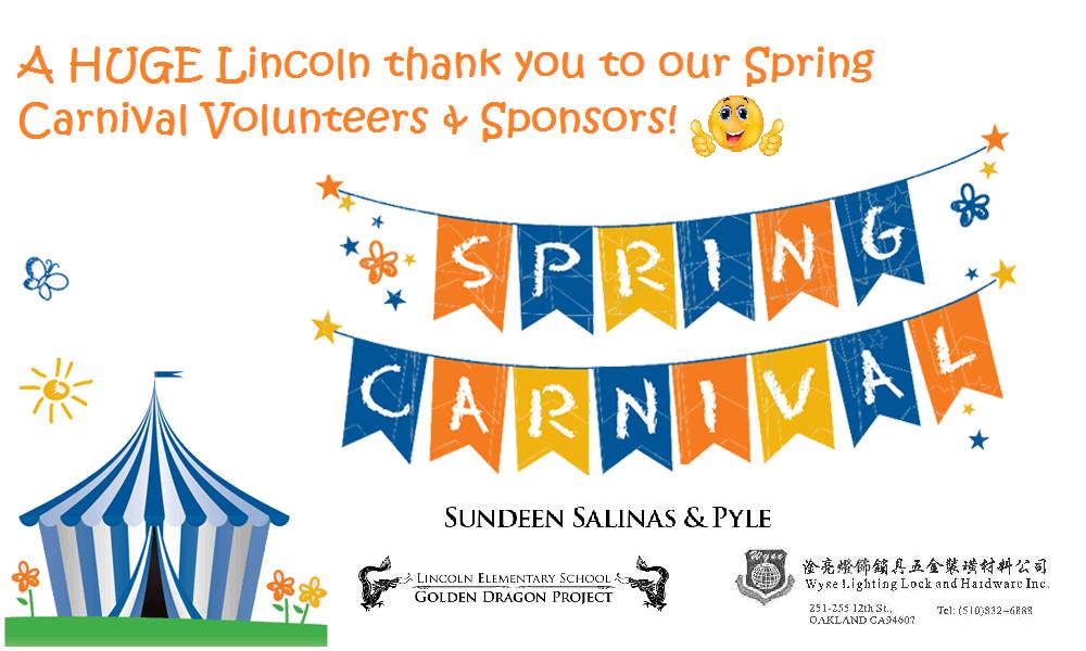 Carnival clipart spring. Lincoln elementary school springcarnivalclipart