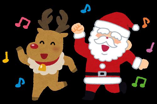 Nagano international christmas carols. Caroling clipart dancing