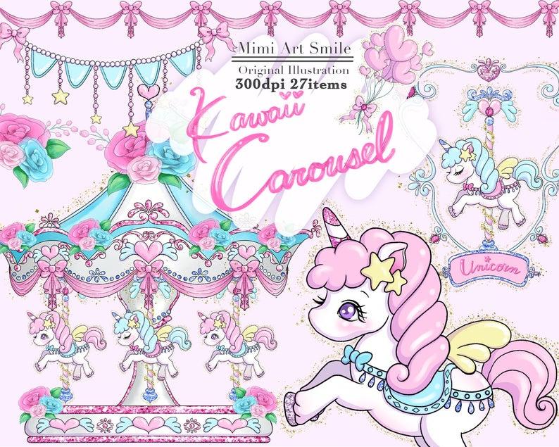 Carousel clipart pretty baby. Kawaii merry go round