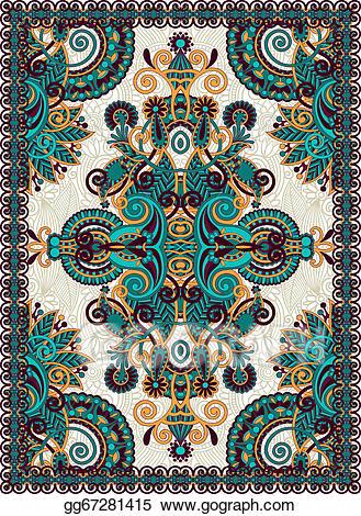 Carpet clipart carpet design. Vector ukrainian oriental floral