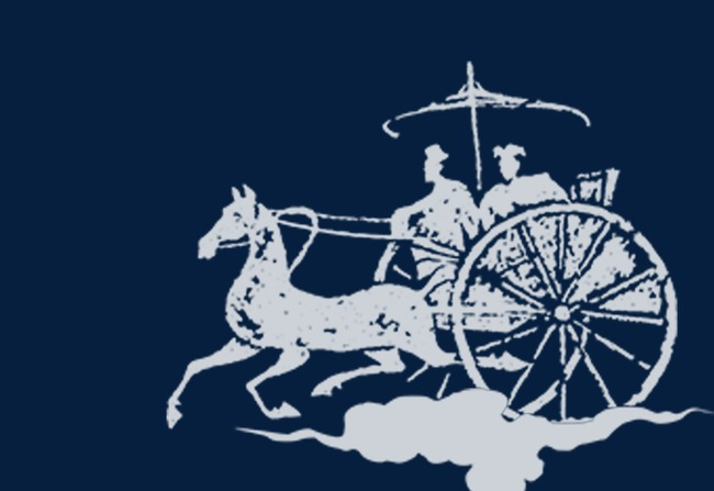 Carriage clipart simple. Chinese style traditional culture