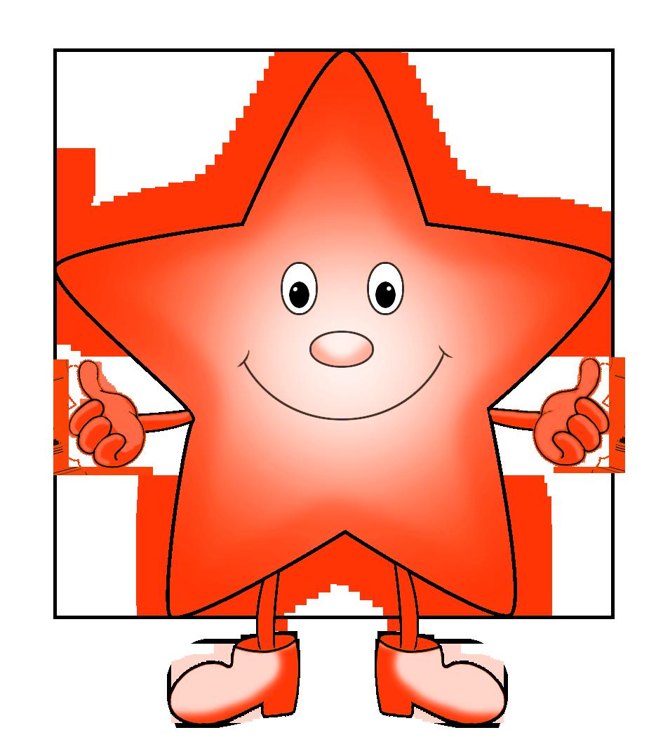 Cartoon clipart. Star red orange