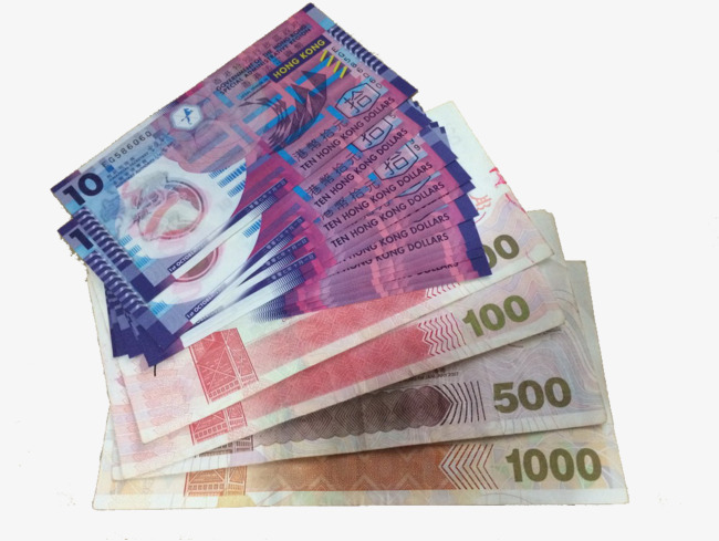 Hk banknotes currency hong. Cash clipart paper money