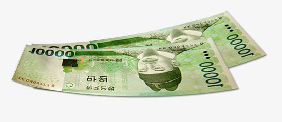Cash clipart paper money. Korean korea avatar png