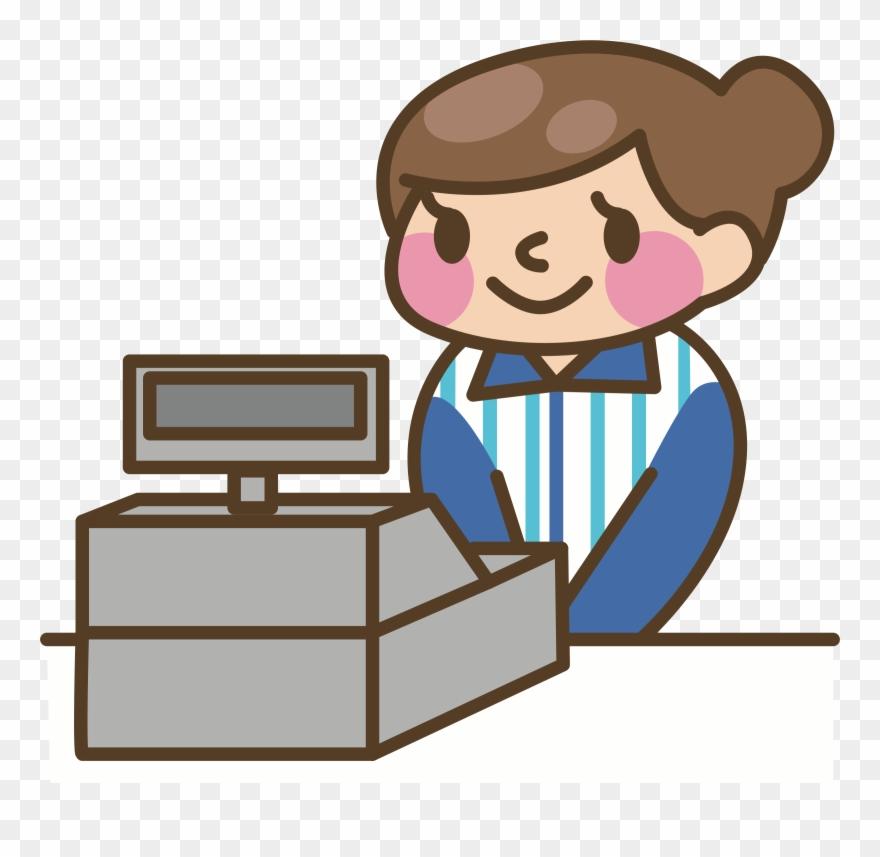 Cashier clipart. Cash register money computer