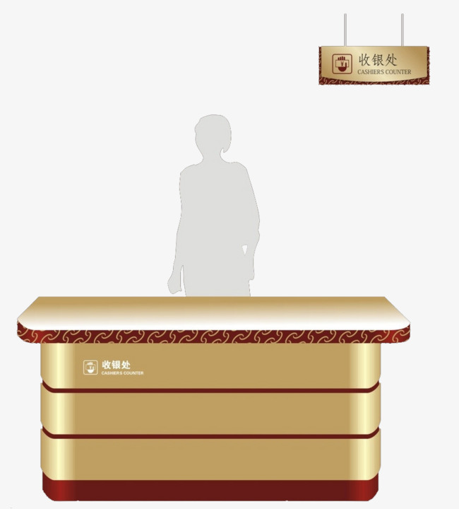 Cashier clipart table. S desk dimensional png