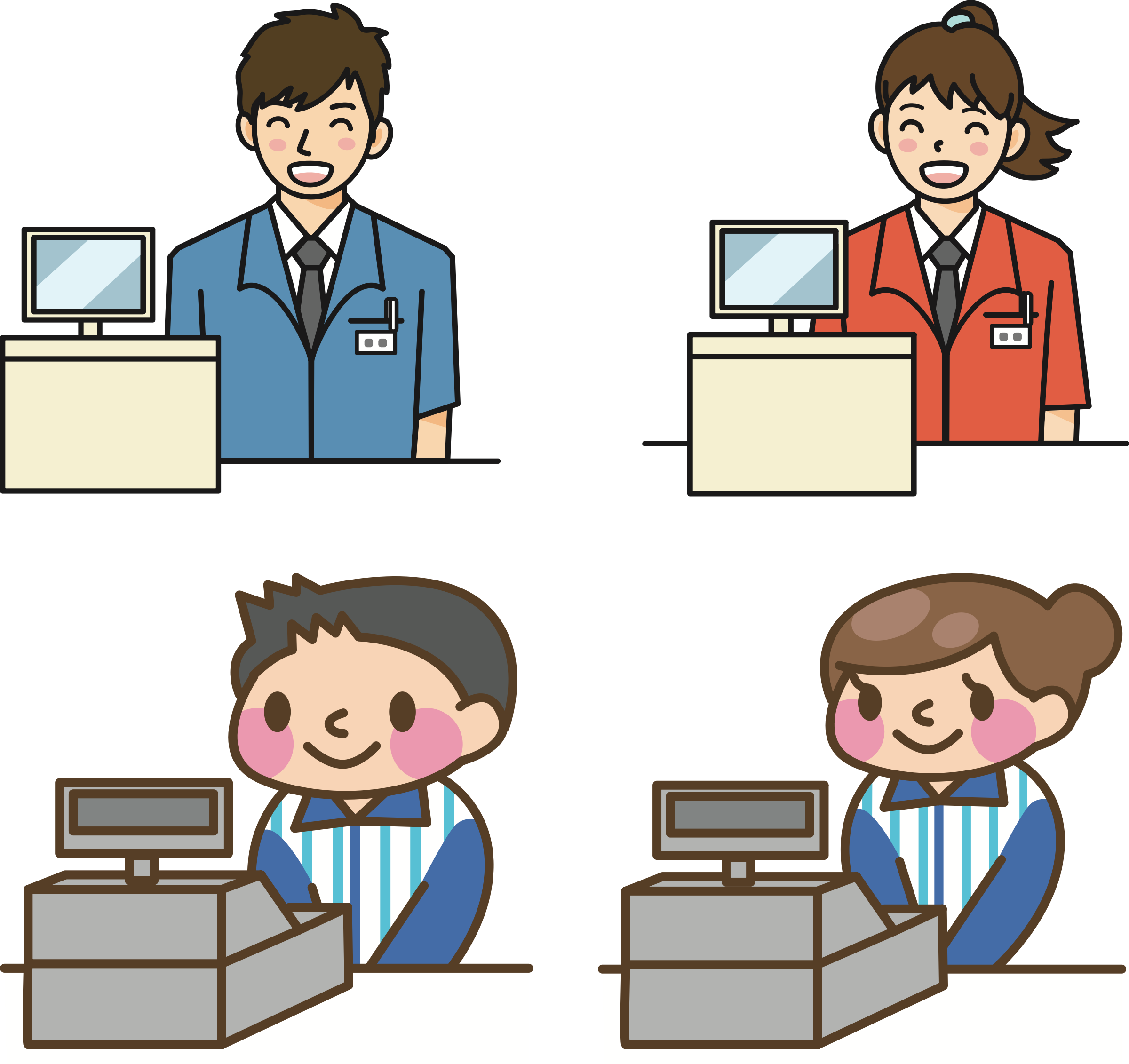 Cashiers icons png free. Cashier clipart transparent