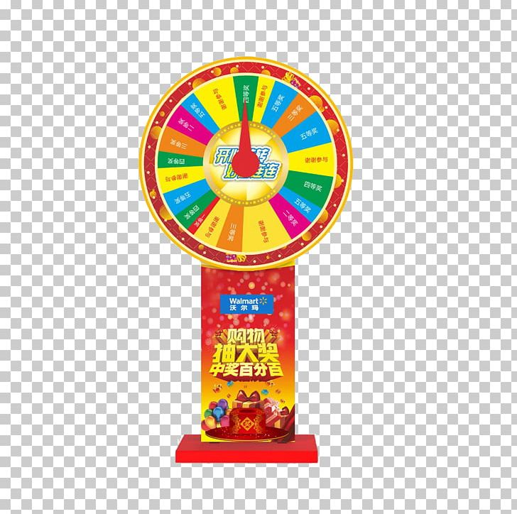 Raffle clipart skee ball. Download for free png