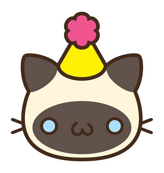 off birthday clip. Cat clipart kawaii