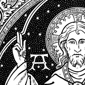 Catholic clipart black and white. Line art installment efore