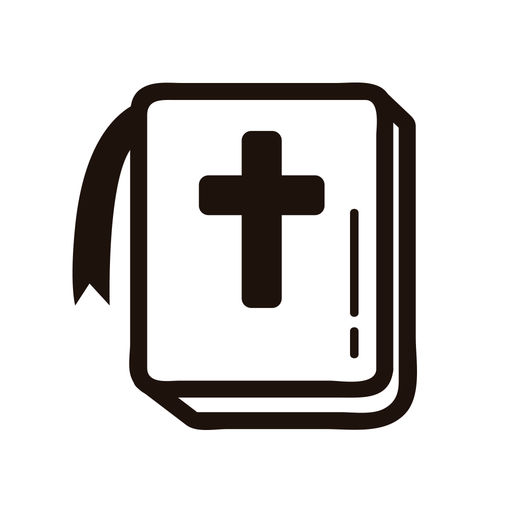 Catholic clipart catholic symbol. Symbols stickers bible jesus