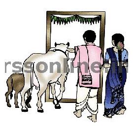 Cattle clipart home. Grahapravesam set house warming
