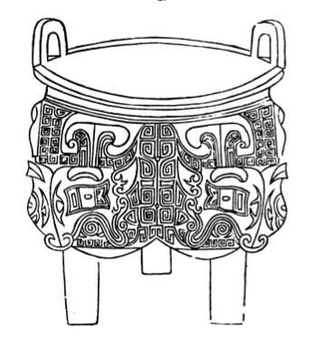 Li shao chun the. Cauldron clipart alchemy