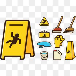 Wet floor png vectors. Caution clipart carefully
