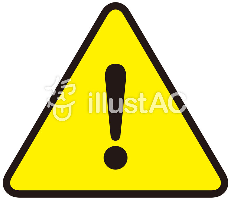 Caution clipart mark. Free cliparts danger note