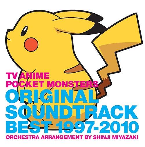 Cd clipart soundtrack. Cdjapan tv anime pocket