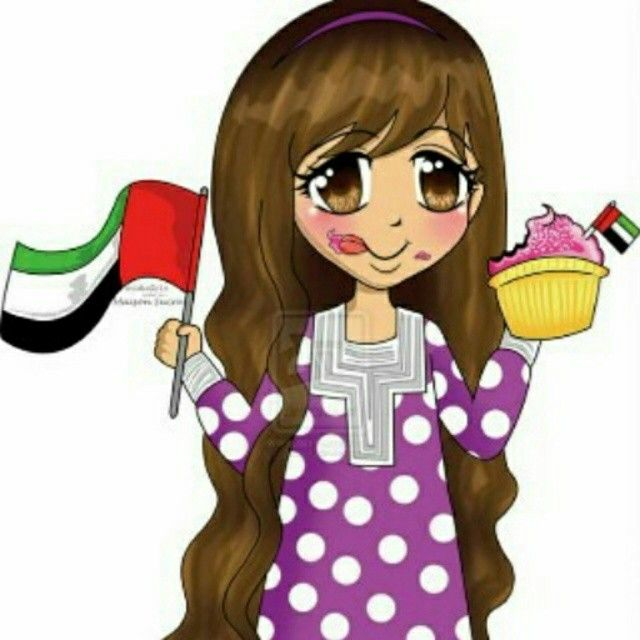 Celebrate clipart artwork.  best uae rd