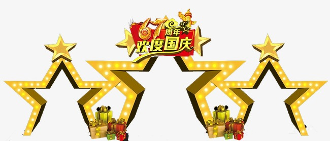 Celebrate clipart star. Shape door head gate