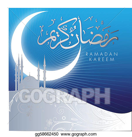 Celebration clipart abstract. Vector ramadan kareem