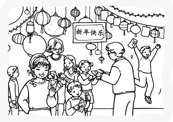 Chinese new year station. Celebration clipart black and white