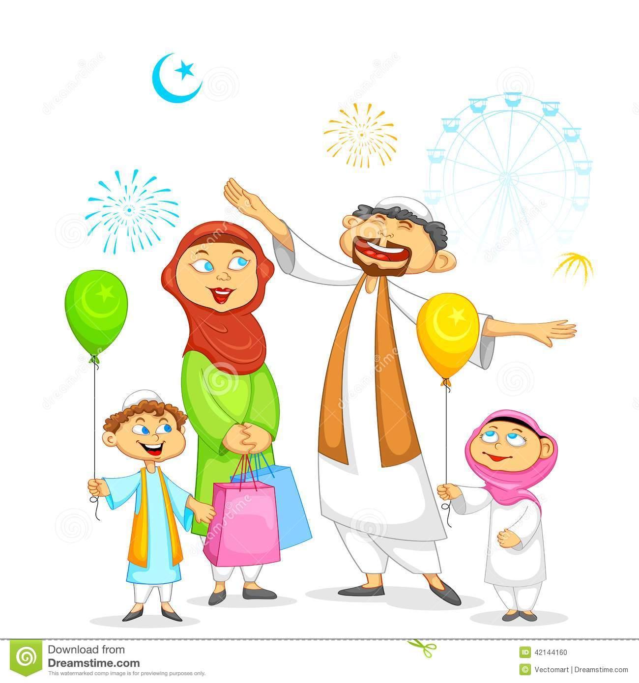 Eid station . Celebration clipart cute