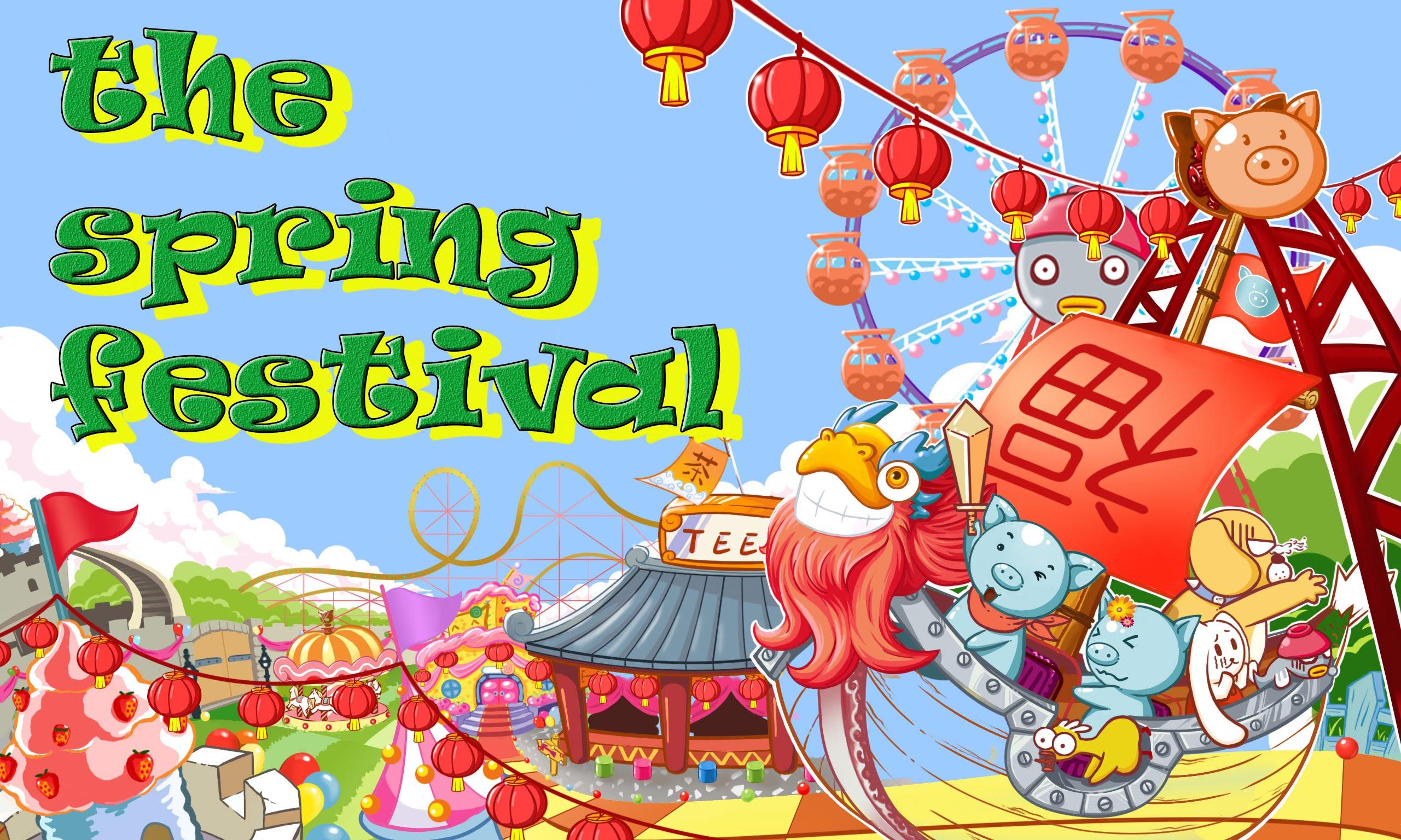 Celebration clipart festival. Oral mandarin chinese lesson
