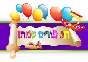 Purim clipart celebration. Celebrate decorative border stock