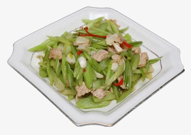 Celery clipart slice. Pork slices home cooking