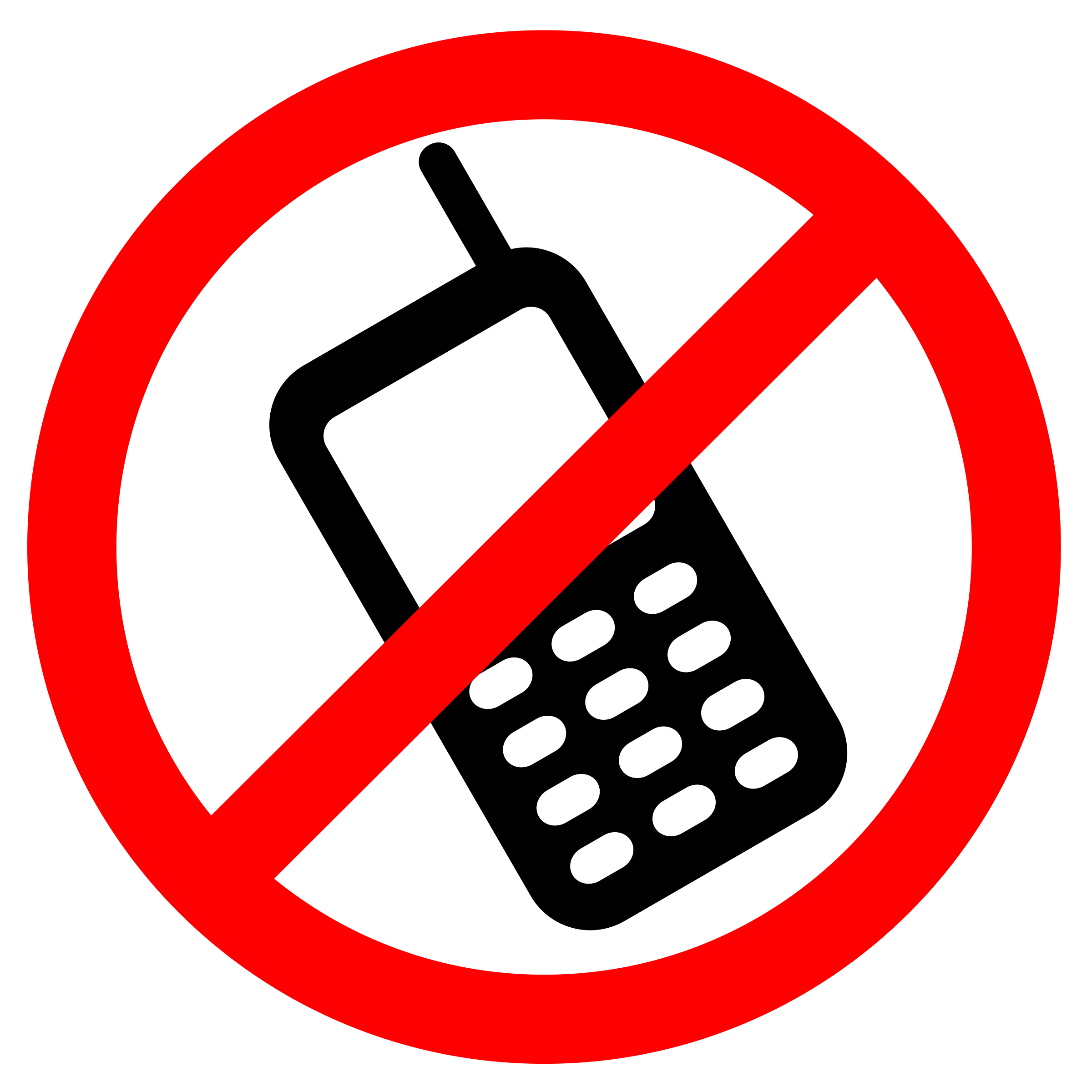 No cell phones allowed. Flu clipart grandmother sick