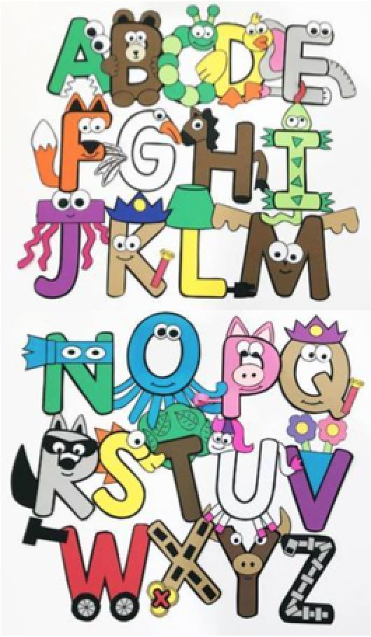 Centers clipart alphabet. Name crafts uppercase simply