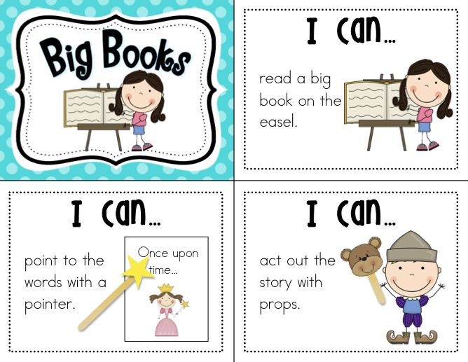 Centers clipart literacy center.  best debbie diller