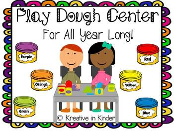 Play dough learning for. Playdough clipart center