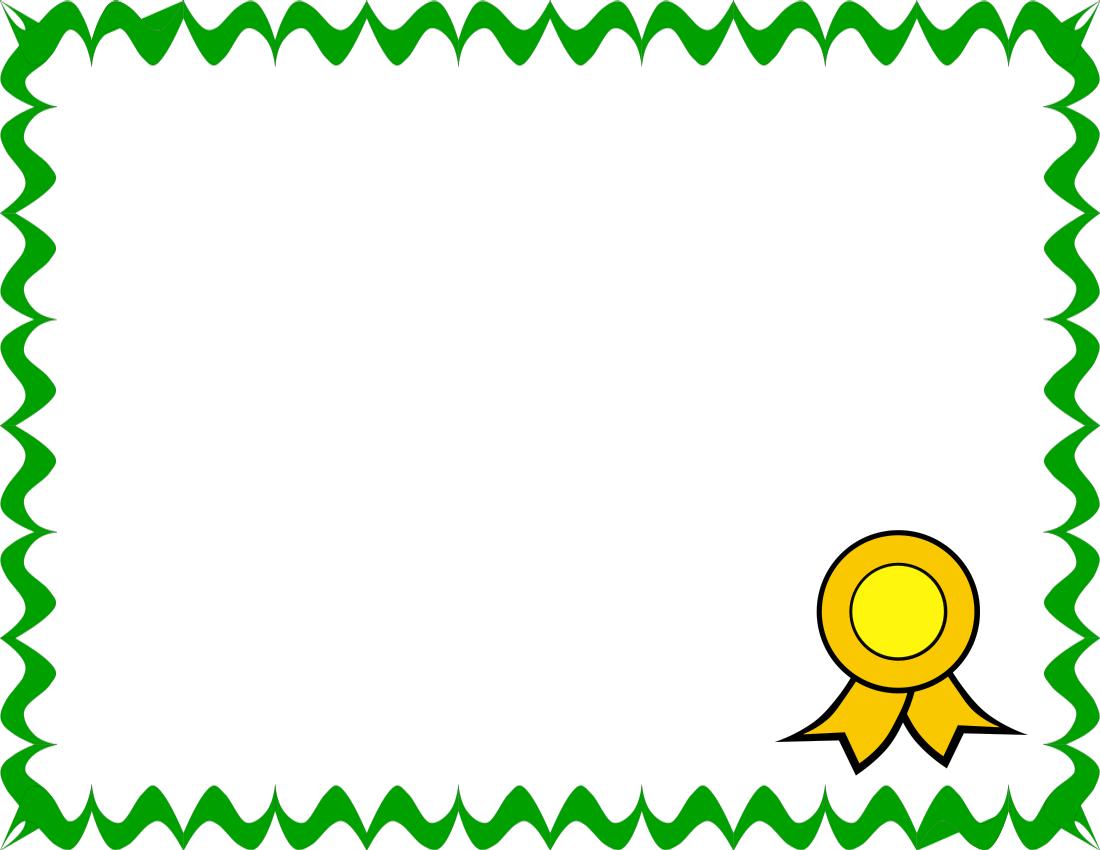 Blank clip art borders. Certificate clipart