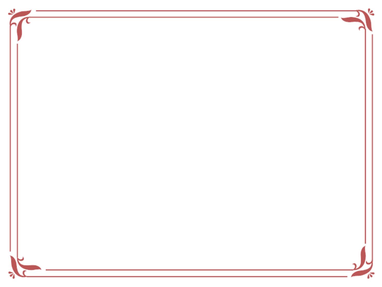 Clip art templates . Certificate clipart borders